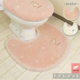 トイレマット ピンク キャットマ6トイレタリー 猫 ネコ ねこ キャット パステル ふわふわ かわいい おしゃれ トイレ用品 トイレグッズ