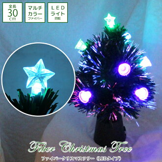 Christmas Tree 30cm Led Fiber Tree Mini Christmas Tree Mini Tree With The Star