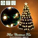 販売数38000本突破!クリスマスツリー【120cm】ファイバーツリー・LEDクリスマスイルミネーションイブイヴツリーファイバーパーティー業務用ギフトプレゼント誕生日北欧