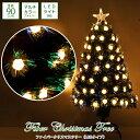 数量限定 クリスマスツリー 90cm ファイバークリスマスツリー ファイバーツリー ツリ...