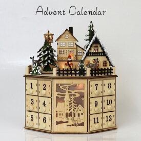 アドベントカレンダー ウッド NA Xmas 木製 C-14015 薄型 ベージュ 街灯 ナチュラル 木のおもちゃ クリスマス 回転 家 おうち ハウス 回る