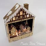 ウッドオルゴールハウスNAXmasメロディ木製C-0950薄型ベージュオルゴールナチュラル木のおもちゃクリスマス家ハウスおうちきよしこの夜聖夜ミュージックボックス
