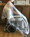 100枚 使い捨て カット用クロス 車椅子対応 長さ170センチ 幅150センチ 厚さ0.01ミリ ポリエチレン素材 100枚束 白色 …