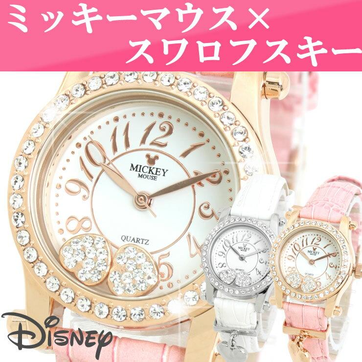 ミッキーマウス 腕時計 レディース キッズ ディズニー Disney 限定モデル 豪華スワロフスキーを64石も使用した 時計 揺れるハートチャーム ミッキー 女性用 子供用 子ども用 watch ウォッチ クリスマスプレゼント ギフト 送料無料 あす楽