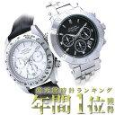 【楽天 年間ランキング1位】雑誌掲載 100m防水クロノグラフ ネット通販 限定 腕時計 メンズ ブランド 腕時計 ミリタリ…