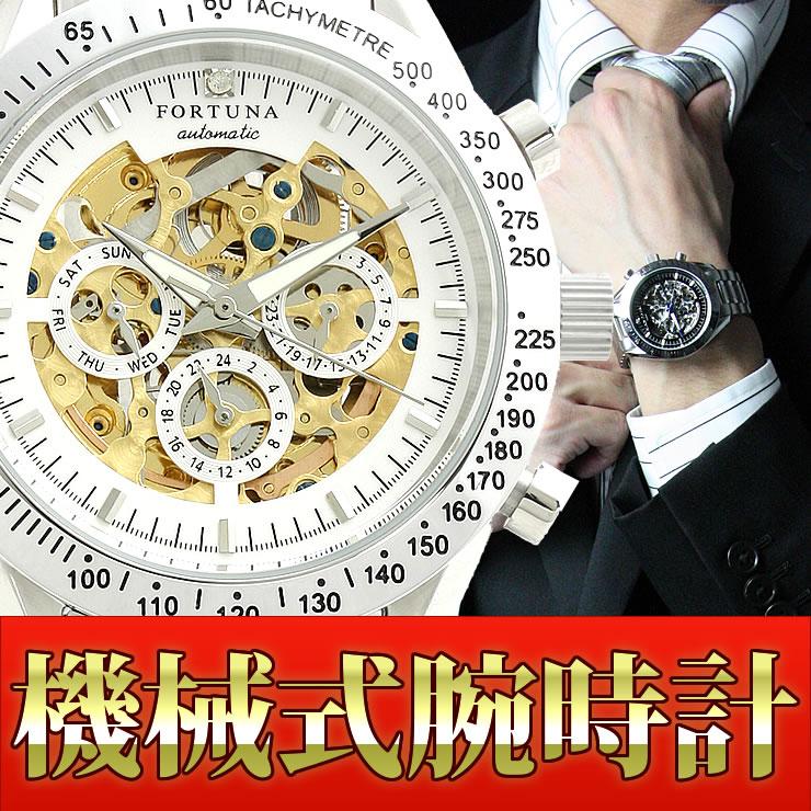 芸術的なスケルトン仕様の機械式腕時計 メンズ 手巻き/自動巻き ブランド腕時計 機械式時計 楽天ランキング獲得 雑誌掲載モデル 天然ダイヤモンド 100m防水 watch プレゼント/贈り物/ギフト あす楽 送料無料