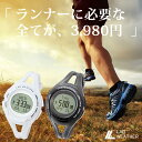 ランニングウォッチ スポーツ デジタル 腕時計 メンズ レディース 人気 ブランド LAD WEATHER ラドウェザー 男性用 女性用 時計 マラソン ジョギング ウォーキング ランニング ストップウォッチ
