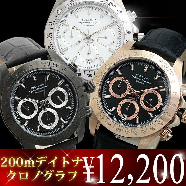 サルバトーレマーラ クロノグラフ 腕時計 200m防水 ブランド時計 人気 ランキング 1位 メンズ クロノグラフ腕時計 高級 サルバトーレマーラ メンズウォッチ 革ベルト/ステンレス/牛革/ビジネス/カジュアル/ あす楽