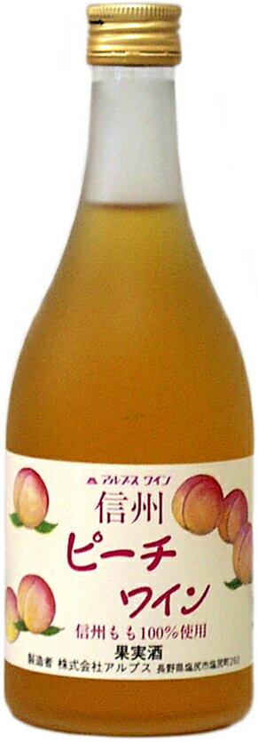 アルプスワイン 信州ピーチワイン500ml1本当たり 900g