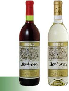 ★五一わいん★ゴールド  720ml瓶五一ワイン