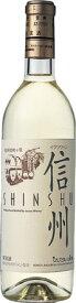 井筒ワイン 信州 白720ml イヅツワイン