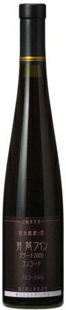 井筒ワイン デザート・コンコード 赤375ml イヅツワイン