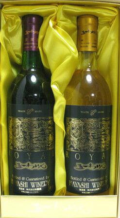 ★五一わいん★ロイヤル  720ml 2本いり 白 赤五一ワイン