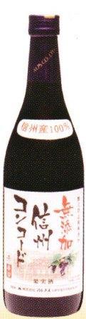 アルプスワイン 無添加 信州コンコード ワイン720ml酸化防止剤無添加