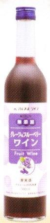アルプスワイン 無添加フルーツグレープ&ブルーベリー500ml