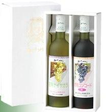 ★五一わいん★完熟ナイヤガラ・完熟コンコード赤白2本セット 五一ワイン