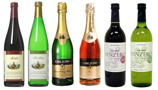 【全国送料無料・送料込み】各社ノンアルコールワイン 飲み比べ 6本セットカールユングアルプスワイン