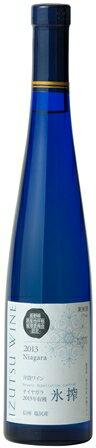 井筒ワイン NACナイヤガラ[氷搾]2014 375ml イヅツワイン