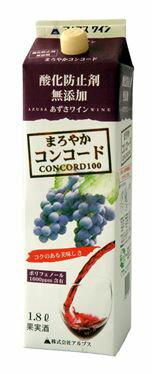 アルプスワイン 酸化防止剤無添加 あずさワイン まろやかコンコード 1800ml紙パック1.8L