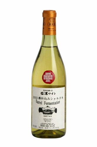 信濃ワイン 樽仕込み シャルドネ 720ml瓶