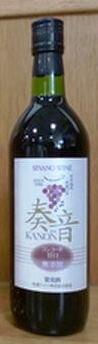 【新発売】信濃ワイン 奏音 かのん 酸化防止剤無添加 赤甘口 360ml