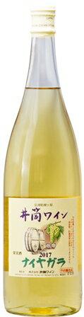 井筒ワイン無添加新酒ワイン 2017年 ナイヤガラ 白 1800ml瓶 イヅツワイン 桔梗ヶ原1.8L