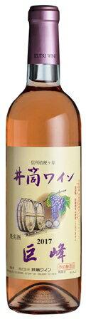 【2017年新酒】井筒無添加新酒ワイン 巨峰ロゼ 720ml イヅツ 桔梗ヶ原井筒ワイン