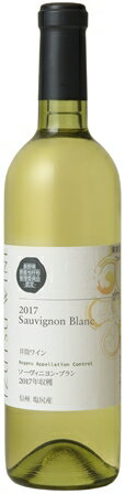 【2018年3月発売】井筒ワイン NACソーヴィニヨンブラン 白 2017 720mlイヅツワイン ナイアガラ