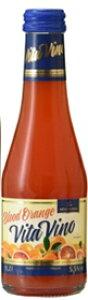 ドクターディムース ブラッドオレンジ・ヴィタ・ヴィーノ200ml 24本入り発泡性フルーツワイン