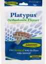 プラティパスカモノハシ型矯正用フロッサー(30本入り)矯正用フロスPlatypus Orthodontic Flosser