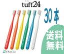【メール便送料無料!】オーラルケアタフト24 30本
