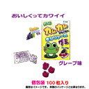 カムカムフレッシュキシリトールグミグレープ味1袋(100粒入)