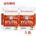【メール便送料無料】ロッテ キシリトールタブレットオレンジ味 5袋特定保健用食品