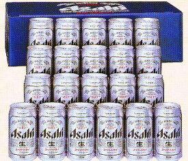 お祝い・内祝いに!アサヒ スーパードライ缶ビールセットAS-5N