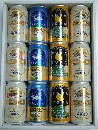 お祝い・内祝いに!飲み比べ!!★よなよなエールと銀河高原ビール小麦のビールとキリン一番搾り 350mlの詰め合わせ★12本入り