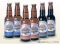 南信州ビール330ml瓶6本セット