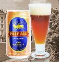 お祝い・内祝いに!★銀河高原ビール★ペールエール 350ml缶 24本入り岩手県産 9kg