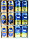 【プレミアムビールギフト】銀河高原ビール小麦のビール ペールエール 各6本350ml 計12本 Pa6G6