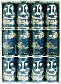 【プレミアムビールギフト】インドの青鬼 350ml缶 12本入りヤッホーブルーイングギフトAO12