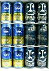 【プレミアムビールギフト】銀河高原ビール小麦のビールインドの青鬼ビール12本ギフトG6AO6ご贈答にご自分にも