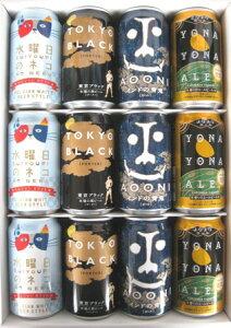 【プレミアムビールギフト】水曜日のネコ東京ブラックインドの青鬼よなよなエールヤッホーブルーイング 350ml12本ご贈答に ご自分にも