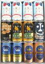 【プレミアムビールギフト】水曜日のネコよなよなエール小麦のビールペールエール東京ブラックインドの青鬼 350ml12本ご贈答に ご自分にも