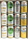 ノンアルコールビールギフト サントリー アサヒドライゼロ サッポロプレミアムアルコールフリー