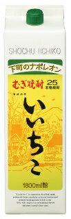 【本州のみ 2ケース送料無料】いいちこ 25度 1.8Lパック6本入り2ケース計12本1800ml 三和酒類北海道・四国・九州行きは追加送料220円かかります。