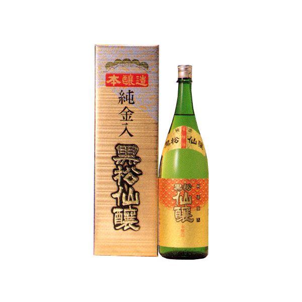 黒松仙醸 本醸造金箔入り 1800ml瓶 1.8リットル 純金入り