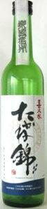楽國信州 長野県産酒造好適米シリーズ 喜久水 たかね錦100% 500ml瓶