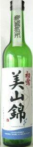 楽國信州 長野県産酒造好適米シリーズ 初鴬(はつうぐいす) 美山錦100% 本醸造 500ml瓶