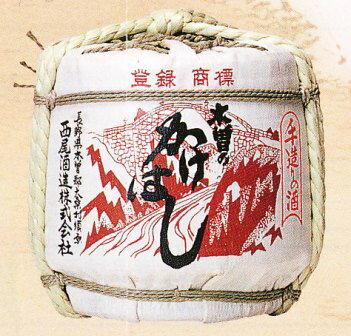 西尾酒造 木曽の桟(木曽のかけはし) 本醸造 3600ml 菰樽 こもだる 3.6L【注】他の商品との同梱はできません。