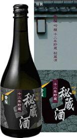 黄桜 吟醸十二年貯蔵 秘蔵酒 500ml瓶詰め 6本入り