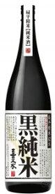 ★喜久水 黒純米 ≪扁平精米82%≫1800ml瓶★南信州の地酒 喜久水酒造1.8L